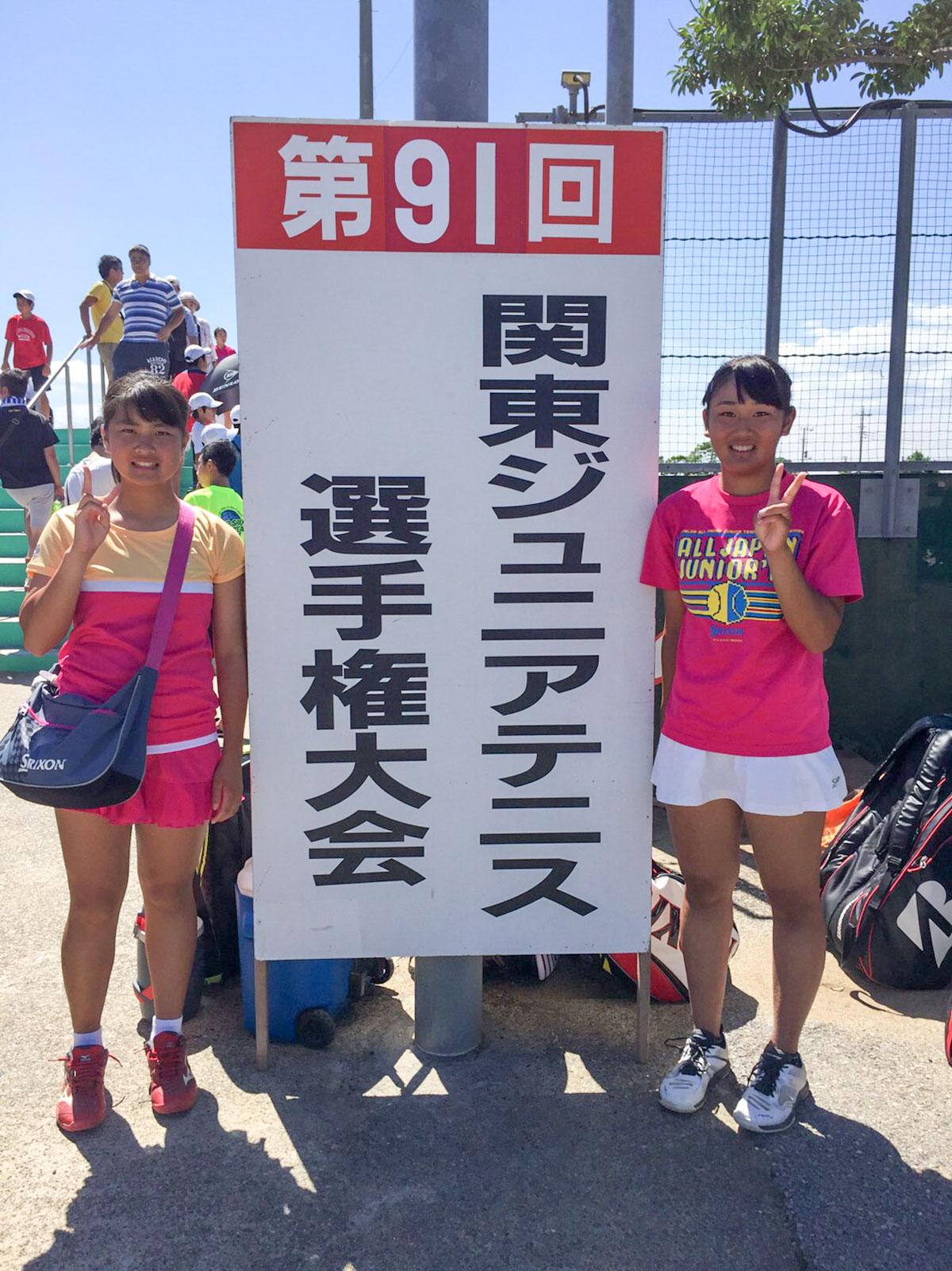 ジュニア テニス 関東